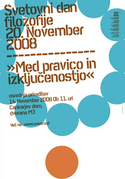 dan-filozofije-2008_mala